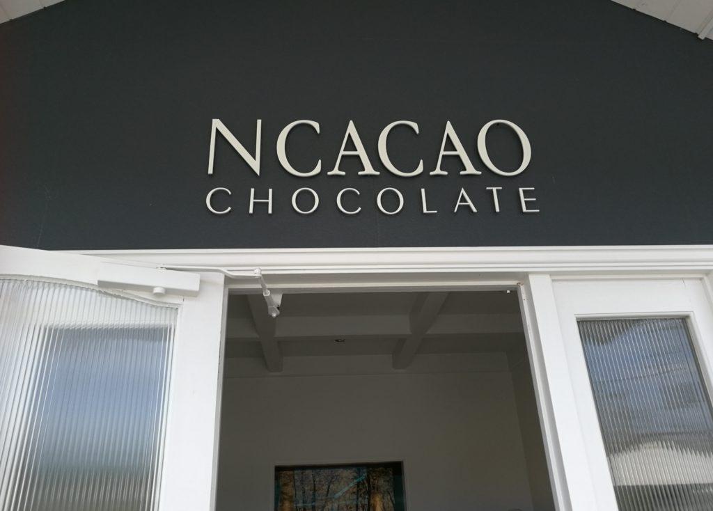 エヌカカオチョコレート