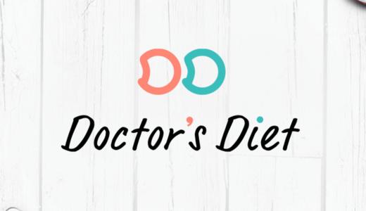 """【無料体験あり】「ドクターズダイエット」は食事で痩せる""""健康ダイエット""""!"""