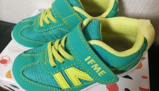 【3歳の子供靴】おすすめはIFME(イフミー) 足の計測会体験と子供靴の選び方