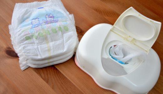 3歳児健診終了!健診内容とおむつの子の採尿方法まとめ