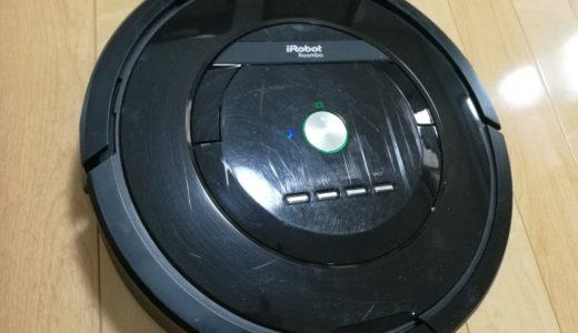 ロボット掃除機「ルンバ885」をレンタルしたら余裕ある時短生活を体感できた!
