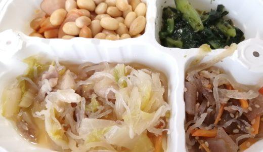 子供用お弁当や産後ママに!冷凍宅配弁当「まごころケア食」がおすすめ!14食セットレビュー
